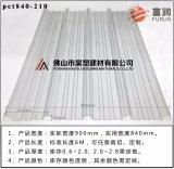 Berufsproduktions-Dach-Beleuchtung PC gewölbte Garantie der Blatt-Bayer-Sabic Material-10years