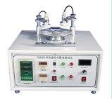 Máquina de prueba estática inductiva de la materia textil