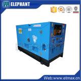 генератор 44kw 55kVA Yangdong молчком тепловозный