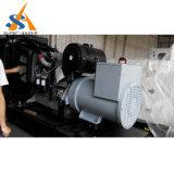 パーキンズエンジンを搭載する防音の発電機セット