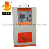 堅くなり、ろう付けのための広く利用されたIGBTの高周波36kw誘導電気加熱炉