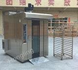 Поднос 16 электрический/газ/тепловозный роторный печь шкафа для машин выпечки хлеба
