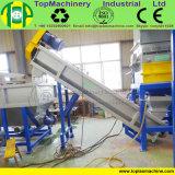 HDPE 필름 세척 플랜트를 재생하는 이용된 플레스틱 필름 부대 시멘트 부대 설탕 부대 포장 필름