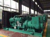 gerador Diesel Soundproof de 50kw/62.5kVA Yuchai (YC4D85Z-D20)