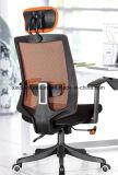 매니저를 위한 조정가능한 사무실 의자 메시 물자