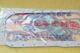 Uitrusting 4102bz1000 van de Pakking van de Dieselmotor Cy4102bzq van Chaoyang van de Vrachtwagen van de Lading JAC de Volledige