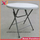 Table en plastique pliable pour l'extérieur et de banquet de mariage/Restaurant/hôtel/Beach