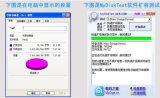 Codierte Karte Mikro-Mikro-Ableiter-Karte 64GB Ableiter-32GB 8GB 16GB 64GB 128GB Class10 und Blasen-Verpackung