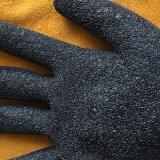 Упор для рук с покрытием из латекса вещевого ящика