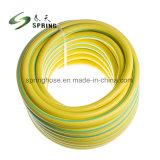 PVC tressé en fibre de plastique renforcé de l'eau flexible de tube de jardin