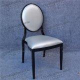 [يك-د217] فضة [بو] جلد أسود معدن إطار شكل بيضويّ خلفيّة يتعشّى كرسي تثبيت