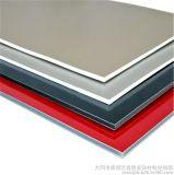 PET/PVDF zusammengesetzte Panel Acm Aluminiumplatte