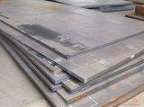 Высокие растяжимые плиты нержавеющей стали отделки No 1 904L 310S 304