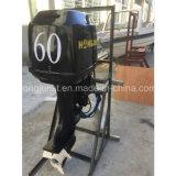 Dieselaußenbordanfall 60HP des motor-4 wassergekühlt mit Turbocharge