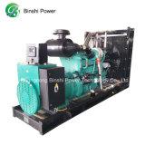 100KW/125kVA Cummins Generador Diesel / la generación de juego (BCS100)