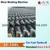 自動車両の燃料タンクの生産ライン