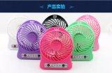 precio de fábrica de la batería recargable portátil mini ventilador Ventilador del micro USB de bolsillo