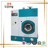 Wäscherei-Maschinen-industrielle trocknende Wäsche-Maschine für Kleidung