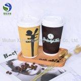 бумажные стаканчики кофеего стены пульсации 8oz горячие для горячего питья с крышкой кофеего и сторновками Stirer