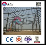 Prefabricated Steel Structure Warehouse (BYSS-017)
