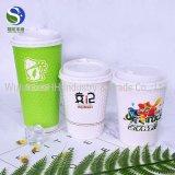 Напечатанные устранимые двойные кофейные чашки бумаги стены горячие с крышками