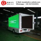 [سنوتروك] [هووو] [4إكس2] [ب8] [لد] شاشة عرن شاحنة [لد] يعلن شاحنة