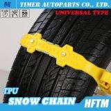 합금 바퀴를 가진 플라스틱은 Snowchains 타이어 케이블 타이어 사슬을 사슬로 맨다