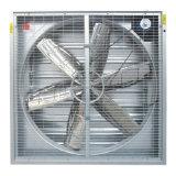 Qualitäts-Gewächshaus-Ventilations-Absaugventilator und abkühlende Auflage