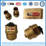 금관 악기 물 미터, 켄트 부피 측정 유형 물 미터