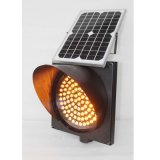 300mm LEDレンズの黄色い点滅のトラフィックの太陽警報灯