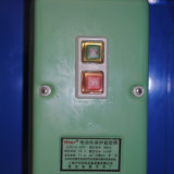Machines de découpage de tube de pression hydraulique