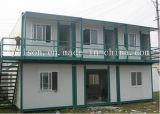 Комната Construstion живущий/складывая передвижная полуфабрикат/Prefab дом