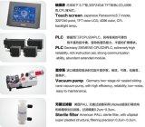 Autoclave plasma à basse température H2O2 avec Siemens PLC
