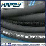 Super Hoge druk Vier Hydraulische Slang van de Slang van de Draad de Spiraalvormige R12