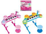 Brinquedo Elétrico de Luxo Crianças Toy órgão eletrônico com cadeira (H0072028)