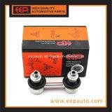 Stabilisator Link voor de Bloemkroon EE100 48820-33010 van Toyota