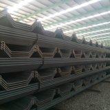 Горячая сталь лист свай в реку, дорожного строительства