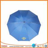 Качество ткани Pongee дешевые зонтик