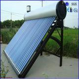 真空管不凍剤圧力太陽給湯装置無し