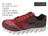 Numéro 51960 quatre chaussures d'action de sport des chaussures des hommes de type