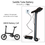 Bicicleta elétrica escondida bicicleta de dobramento da bateria de 16 polegadas mini E