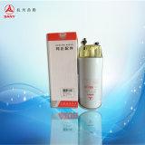 ODM/OEM Sany 굴착기 물 분리기 필터