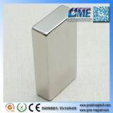 強い磁気シートの版の磁石の安いネオジムの磁石