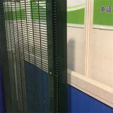 Les fournisseurs de 4mm sur le fil 358 Wire Mesh clôture de sécurité