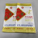 Горячая продажа пластиковых 20 кг 25 кг пшеничной муки мешок для упаковки для зерна