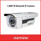 1.0MP IR seguridad Web de la red de cámaras IP CCTV (SVN-WX4100)