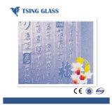 Gevormd die Glas/het Glas van het Patroon voor Venster, Meubilair wordt gebruikt