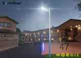 Luz de rua solar Integrated do diodo emissor de luz com o sensor de movimento da bateria de lítio