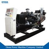 22kVA~Lovol 200kVA Groupe électrogène Diesel Super silencieux Groupe électrogène de puissance