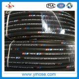 Le flexible hydraulique 2sn flexible haute pression